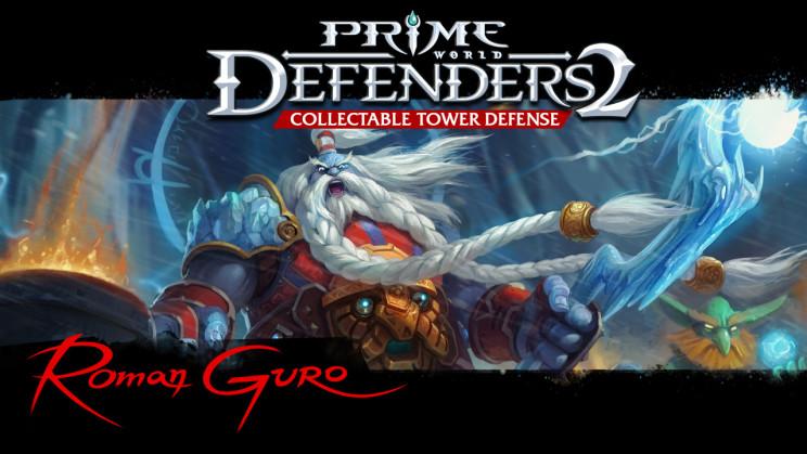 Промо Defenders 2 и Видео создания.
