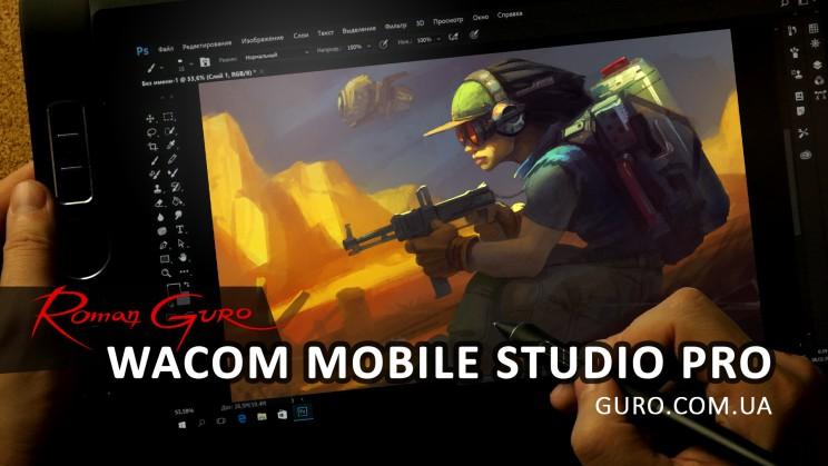Обзор Wacom MobileStudio Pro